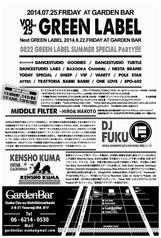 Osaka Flier1