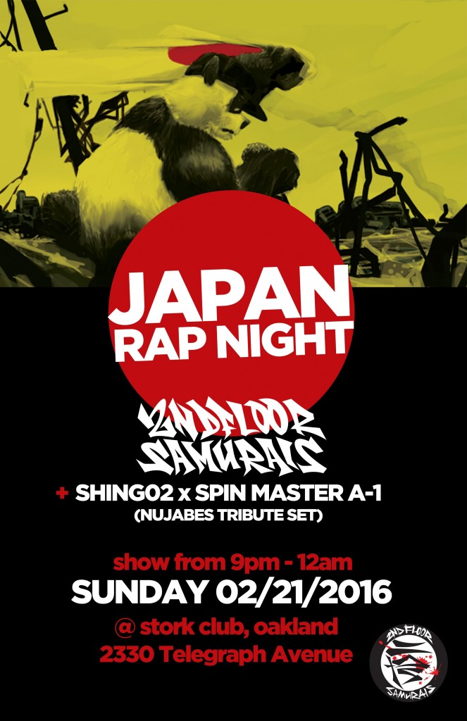 Jap Rap Night