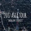 Shogun Stories